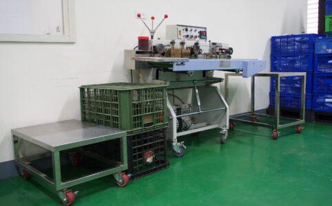 Lebensmittelfabrik